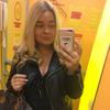 Ольга, 29, г.Москва