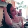Кристина, 16, г.Киев
