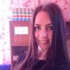 Лидия, 28, г.Иваново