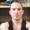 AMORPHIS, 30, г.Углич