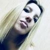 Лина, 27, г.Москва