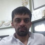 Seryoja 28 Ереван