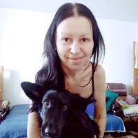 Елена, 43 года, Овен, Оренбург