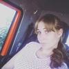 Мария, 28, г.Асино