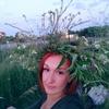 Ната, 35, г.Белая Церковь
