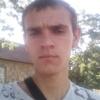 эдик, 19, г.Энергодар