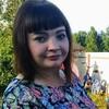 марина, 29, г.Кириллов