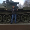 Андрей, 44, г.Азов