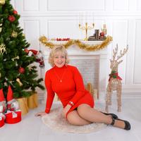 Елена, 43 года, Козерог, Москва
