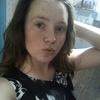 Ксения, 17, г.Курган