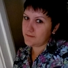 Елена, 32, г.Тбилиси