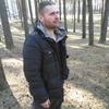 roma, 35, г.Рига