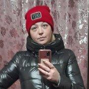 Екатерина 30 Тулун