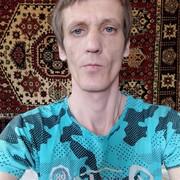 СЕРЕГА 39 Котовск