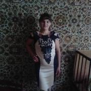 Катя 32 Комсомольск