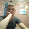 Dima Chilari, 23, г.Кишинёв