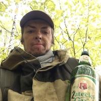 Евгений, 44 года, Близнецы, Москва