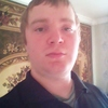 Александр, 27, г.Махачкала