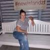 Анна, 25, Житомир