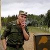 Андрей, 22, г.Новый Оскол