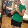 марина, 43, г.Чернигов