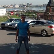 Максим 31 Казань