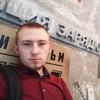 Dimes, 21, г.Краснодар