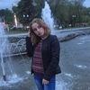 Ульяна, 20, г.Соликамск