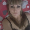 Lili, 31, г.Украинка