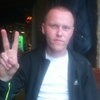 Игорь, 27, г.Нижняя Салда