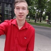 Богдан, 18, Біла Церква