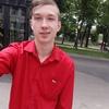 Богдан, 18, г.Белая Церковь