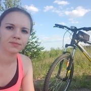 Ольга 31 год (Стрелец) Выкса