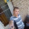 Aleksandr, 26, Udelnaya