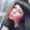 Василина 😈, 16, г.Львов