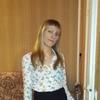 Anya, 35, Revda
