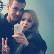Настюша 26 лет (Близнецы) Переславль-Залесский