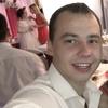 viktor, 30, г.Хабаровск