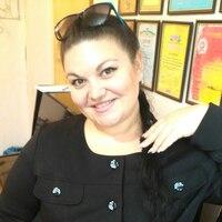 Екатерина, 35 лет, Лев, Мариуполь