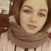 Аделина, 20, г.Владикавказ