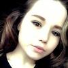 Карина Вольская, 17, г.Улан-Удэ