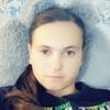 Людмила, 21, г.Днепр