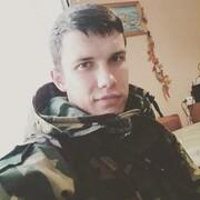 Дмитрий 27 Новороссийск
