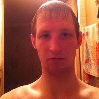 Александр, 26 лет, Телец, Нижний Новгород