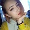 Зухра, 20, г.Челябинск