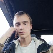 Арчи Простой 23 Челябинск