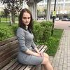 Арина, 22, г.Тверь