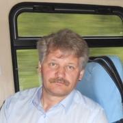 Купря 55 Среднеуральск
