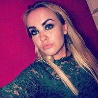 Катерина, 28 лет, Скорпион, Москва