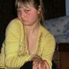 uliana, 21, г.Михайловка (Приморский край)